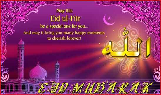 Cool Friend Eid Al-Fitr Greeting - eid-ul-fitr-cards-for-friends-2014-1  Photograph_477938 .jpg