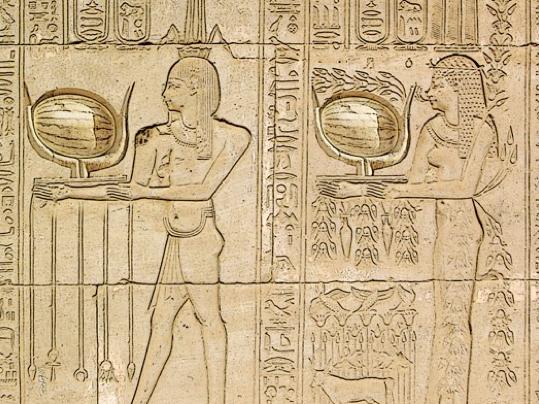egyptianwatermelon.jpg